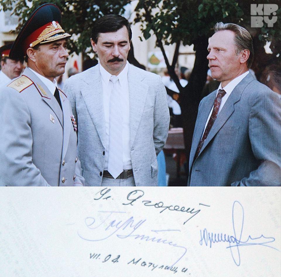 Злева направа: міністр абароны Анатоль Кастэнка, Юрый Захаранка і шэф КДБ Уладзімір Ягораў у Мачулішчах у ліпені 1994 года. Фота kp.by