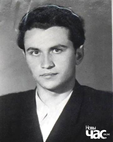 Арсень Ліс — выпускнік філалагічнага факультэта БДУ. 1956 г.