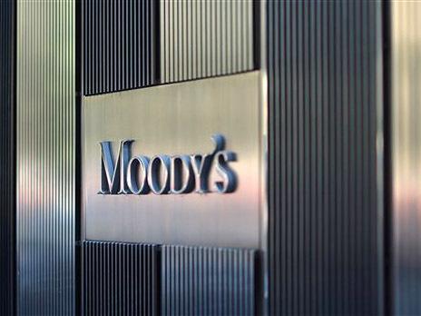 Moody's повысило суверенный рейтинг Украины до Caa3, прогноз изменен с негативного на стабильный