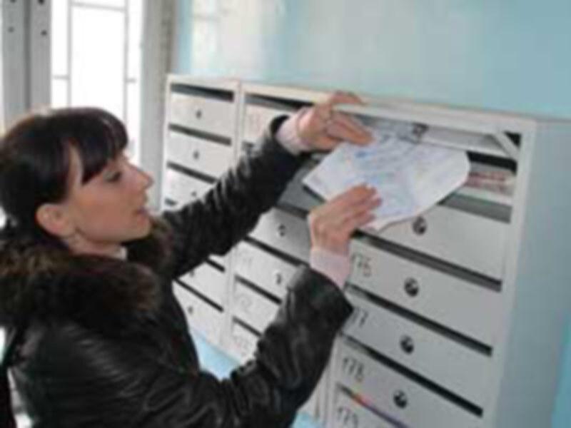 Как открыть почтовый ящик в подъезде - Невероятно простые способы как откры